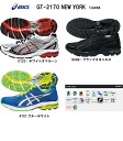 2012 NEW model is suddenly cheap! The big favorite of ASICs running shoes! New York gt-2170NEW YORK ( TJG668 )