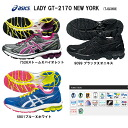 The large favorite of Lady's model ★ Asics running shoes! 2012 model ♪ LADY GT-2170 NEW YORK New York (TJG368)