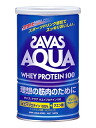 zavas / Sabbath ボディーメーカーアクア whey protein 100 (Grapefruit flavor) 360 g slim though to the muscular body of solid muscle.