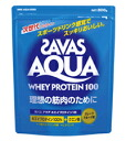 zavas / Sabbath ボディーメーカーアクア whey protein 100 (Grapefruit flavor) 800 g slim though to the muscular body of solid muscle.