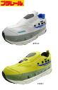 Tomica popular rail shoes N700 Series Shinkansen Dr. yellow ( 16006 ) ( 16005 ) white children shoes bullet train.