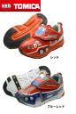 Tomica rescue boys junior sneaker kids shoes red 10448
