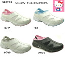 Hello Kitty nurse Sandals SA2743 SA02743 Kitty