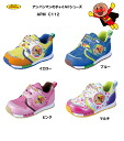 It soreike anpanman-C112 child shoes