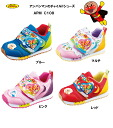 It soreike anpanman and baby shoes C108