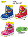 Winter boots APM C014ESP of the anpanman