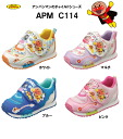 It soreike anpanman and kids ' shoes APM C114