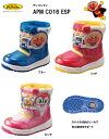 Anpanman winter boots APM C016ESP