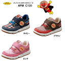 It soreike anpanman and child shoes C120