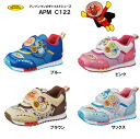 It soreike anpanman and child shoes C122