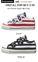Converse CONVERSE sneakers supervised supervised all star SB V-2 OX ( CHILD ALL STAR SB V-2 OX ) regular products