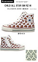 Converse CONVERSE sneakers supervised supervised all star SM RZ HI (CHILD ALL STAR SM RZ HI) regular products