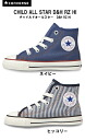 Converse CONVERSE sneakers supervised supervised all star D & H RZ HI (CHILD ALL STAR D & H RZ HI) regular products