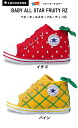 Converse CONVERSE ベビーオールフルー tea RZ (BABY ALL STAR FRUITY RZ250) regular products