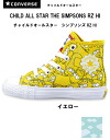 Converse CONVERSE sneakers supervised チャイルドオールスターシンプソンズ RZ HI (RZ THE SIMPSONS, CHILD ALL STAR HI) regular products