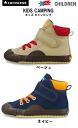 Converse CONVERSE sneakers supervised キッズキャンピング ( KIDS CAMPING ) regular products
