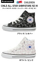 Converse CONVERSE sneakers supervised child allstarshinysters RZ HI (CHILD ALL STAR SHINYSTARS RZ HI) regular products