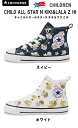Converse CONVERSE sneakers supervised supervised all star N Kiki & Lala Z HI (HI Z CHILD ALL STAR N KIKI and LALA) regular products