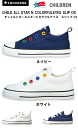 Converse CONVERSE sneakers supervised supervised all-star N caravella is slip OX (SLIP N COLORFULEYES, CHILD ALL STAR OX) domestic regular