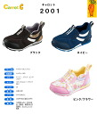 Foot-friendly shoes carrot 2001 14.0 cm ~ 21.0 cm