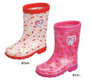 Disney girls rain boots romp C58 Marie