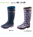 It is with Hiromichi Nakano rain boots HN L014R insole! Lady's boots