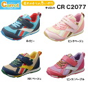 Foot-friendly shoes carrot child shoes CR C2077 15.0 cm ~ 21.0 cm