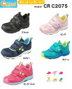 Foot-friendly shoes carrot child shoes CR C2075 14.0 cm ~ 21.0 cm