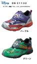 Disney Plains shoes (Velcro kids shoes) DN C1132