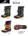 The power of the spring! !Superstar youth pullover boots / snowshoes WPJ33SP