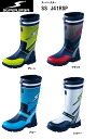 The power of the spring! !Superstar youth pullover boots / snowshoes J41RSP