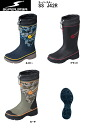 The power of the spring! !Superstar youth pullover boots / snowshoes J42R