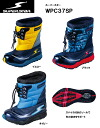The power of the spring! !Superstar youth pullover boots / snowshoes WPC37SP