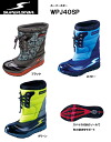 The power of the spring! !Superstar youth pullover boots / snowshoes WPJ40SP