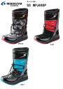The power of the spring! Superstar junior rain shoes / snow shoes WPJ49SP