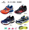 Super bargain price! The power of the spring! Put the speed in the hands! パワーバネ with super star SS K289 kids