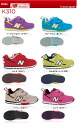 New balance kids ' shoes K310