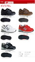 New balance kids shoes KV576L14. 0 ~ 21.0 cm