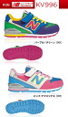 New balance kids ' footwear KV996 17.0 ~ 24.0 cm