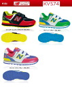 New balance kids shoes KV574 14.0 to 23.0 cm