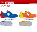 New balance kids shoes KV320