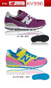 New balance kids ' footwear KV996 17.0 ~ 24.0 cm
