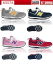 New balance kids shoes KS574 14.0 to 21.0 cm slipppon type!