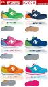 New balance kids shoes KV620