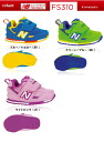 FS310 baby shoes new balance