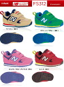 New balance shoes baby FS312
