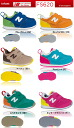 New balance shoes baby FS620