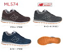 All suede sneakers new balance ML574 '574' version!
