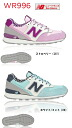 Released in January 2014, latest model! New balance WR996 women's sneakers for women model!