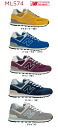 New balance ML574 sneakers popular VINTAGE series!